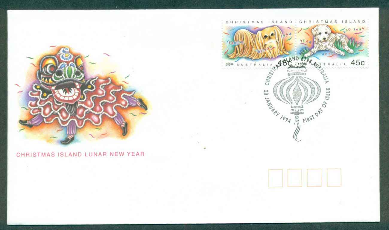 Christmas Is 1994 New Year of the Dog FDC lot48975