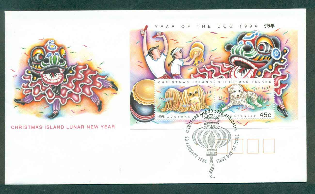 Christmas Is 1994 New Year of the Dog MS FDC lot48976