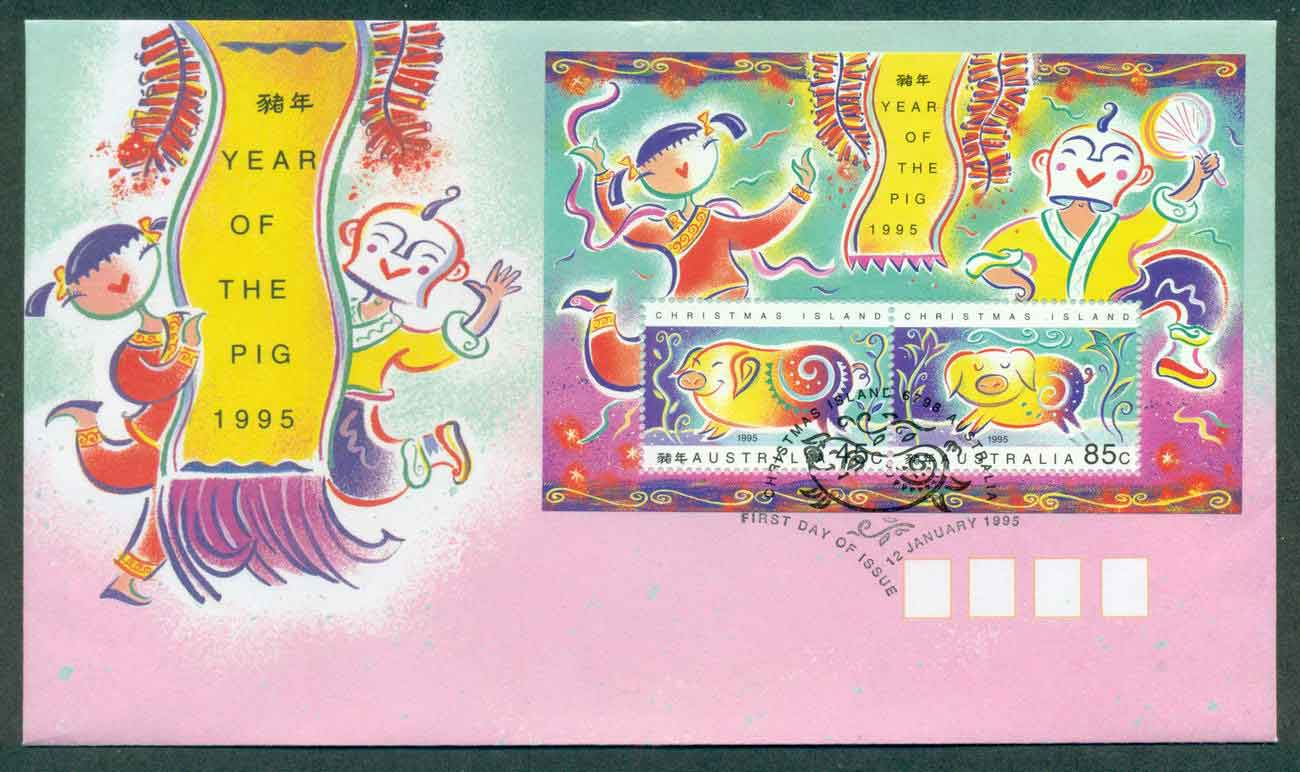 Christmas Is 1995 New Year of the Pig MS FDC lot48977