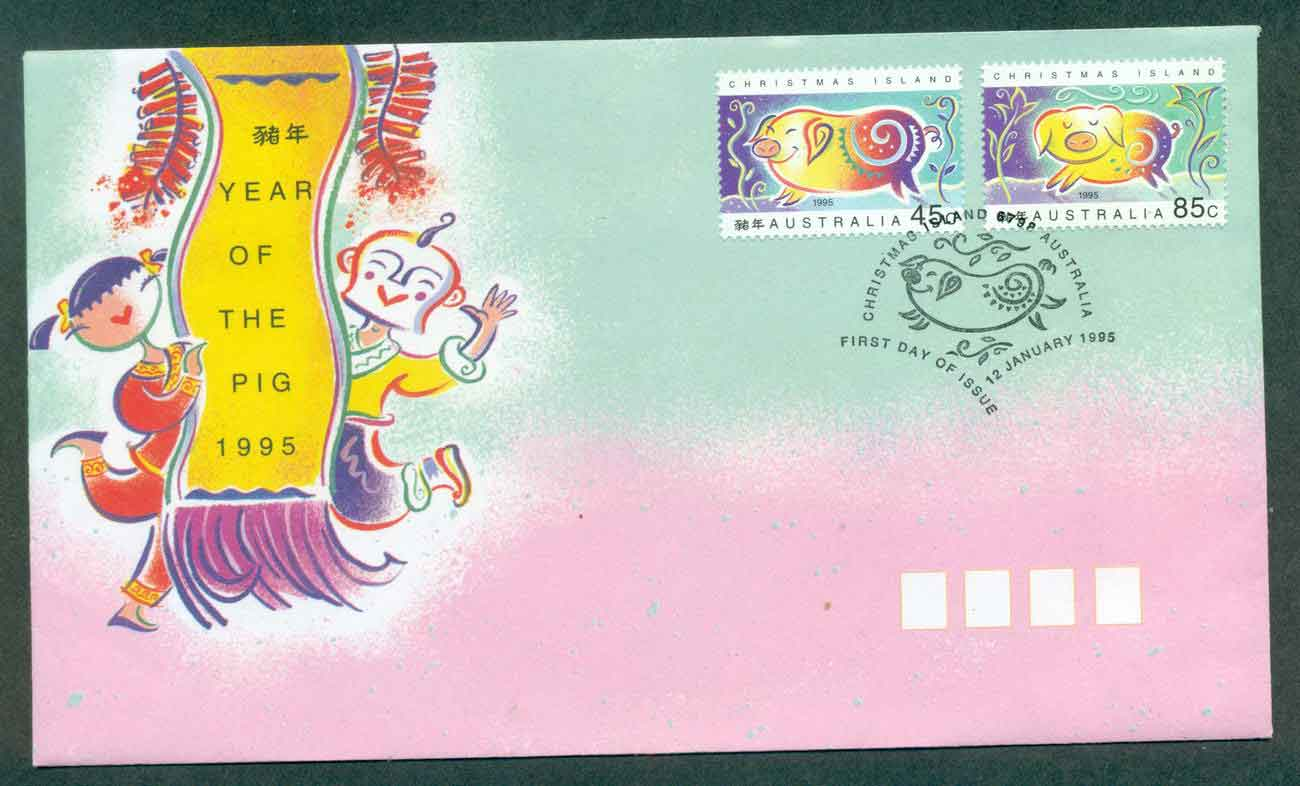 Christmas Is 1995 New Year of the Pig FDC lot48978