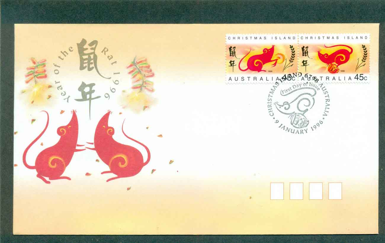 Christmas Is 1996 New Year of the Rat FDC lot48980