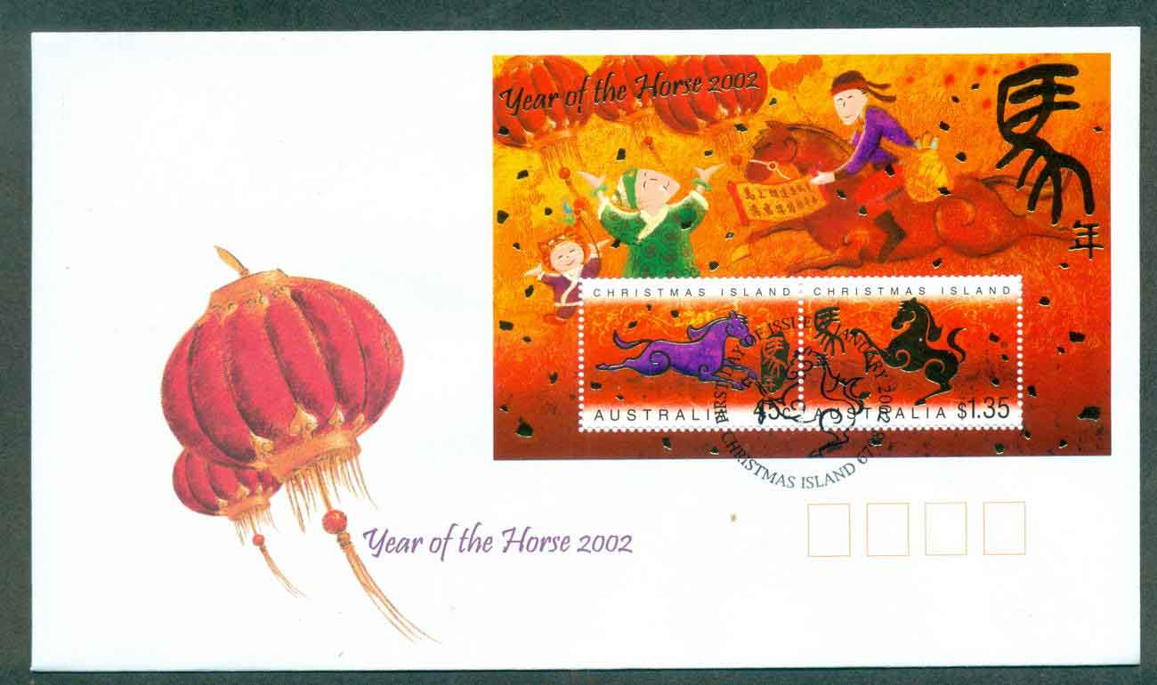 Christmas Is 2002 New Year of the Horse MS FDC lot48982