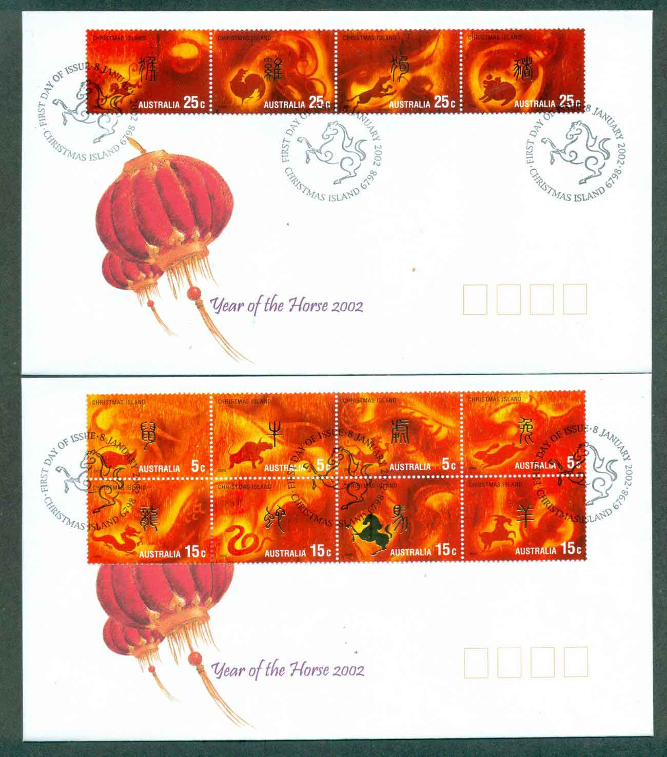 Christmas Is 2002 New Year of the Horse ex sheetlet (2) FDC lot48984