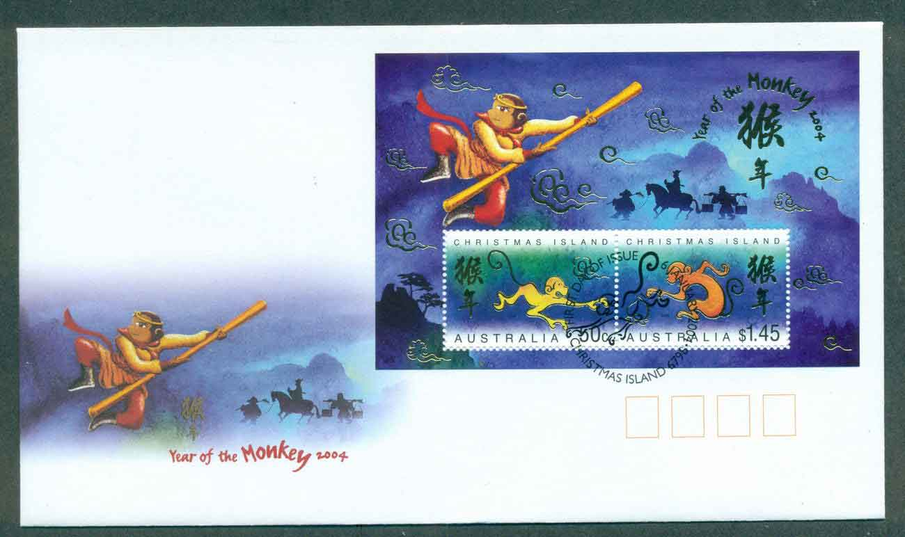 Christmas Is 2004 New Year of the Monkey FDC lot48986
