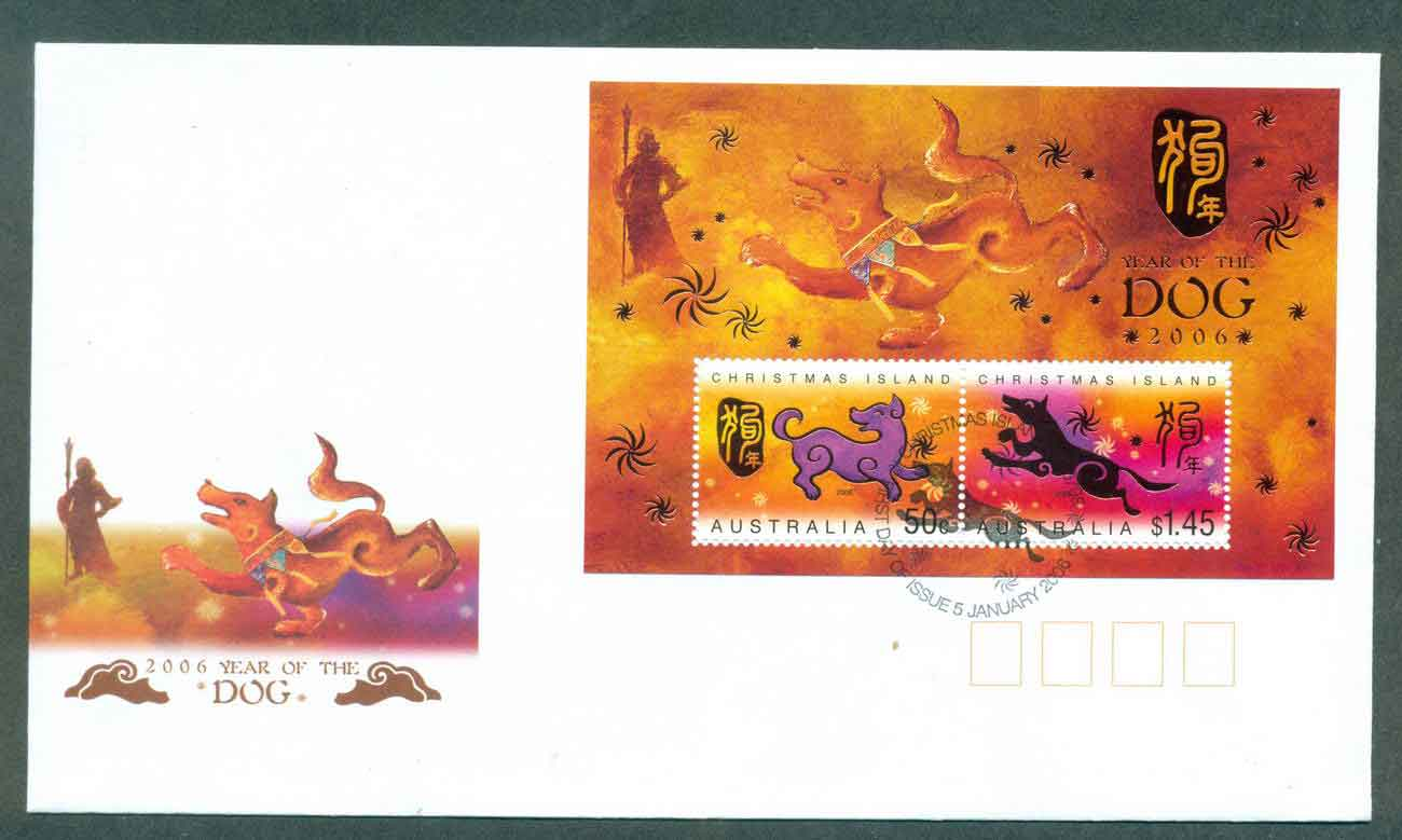 Christmas Is 2006 New Year of the Dog MS FDC lot48992