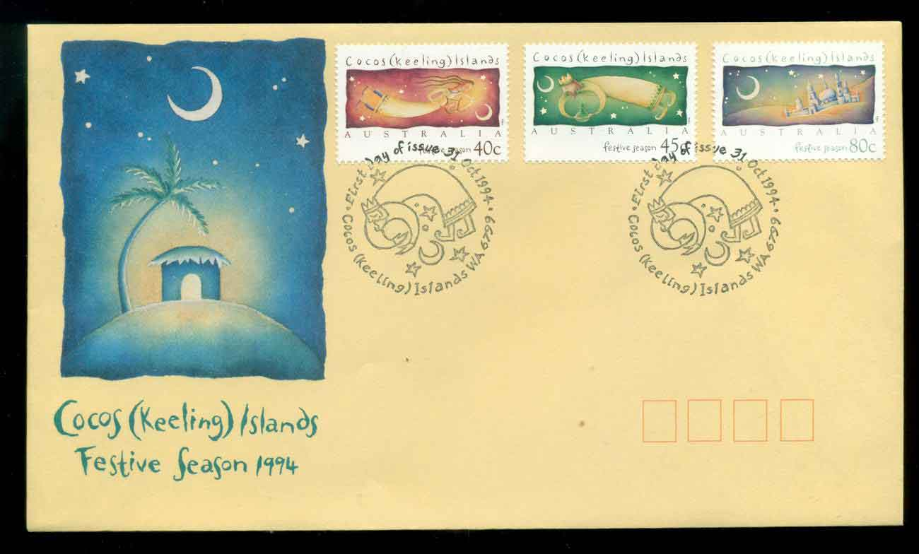 Cocos Keeling Is 1994 Xmas FDC lot48994