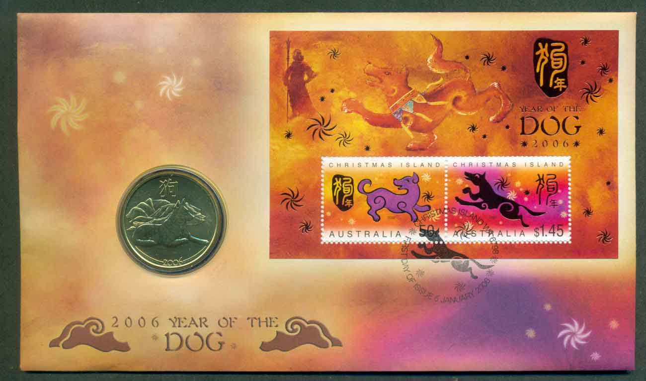 Christmas Is 2006 New year Dog MS PNC (fv $11.95) lot49239
