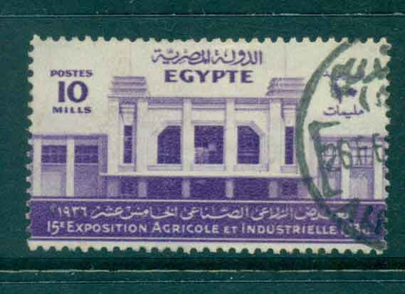 Egypt 1936 10m Agricultural Building FU lot49880