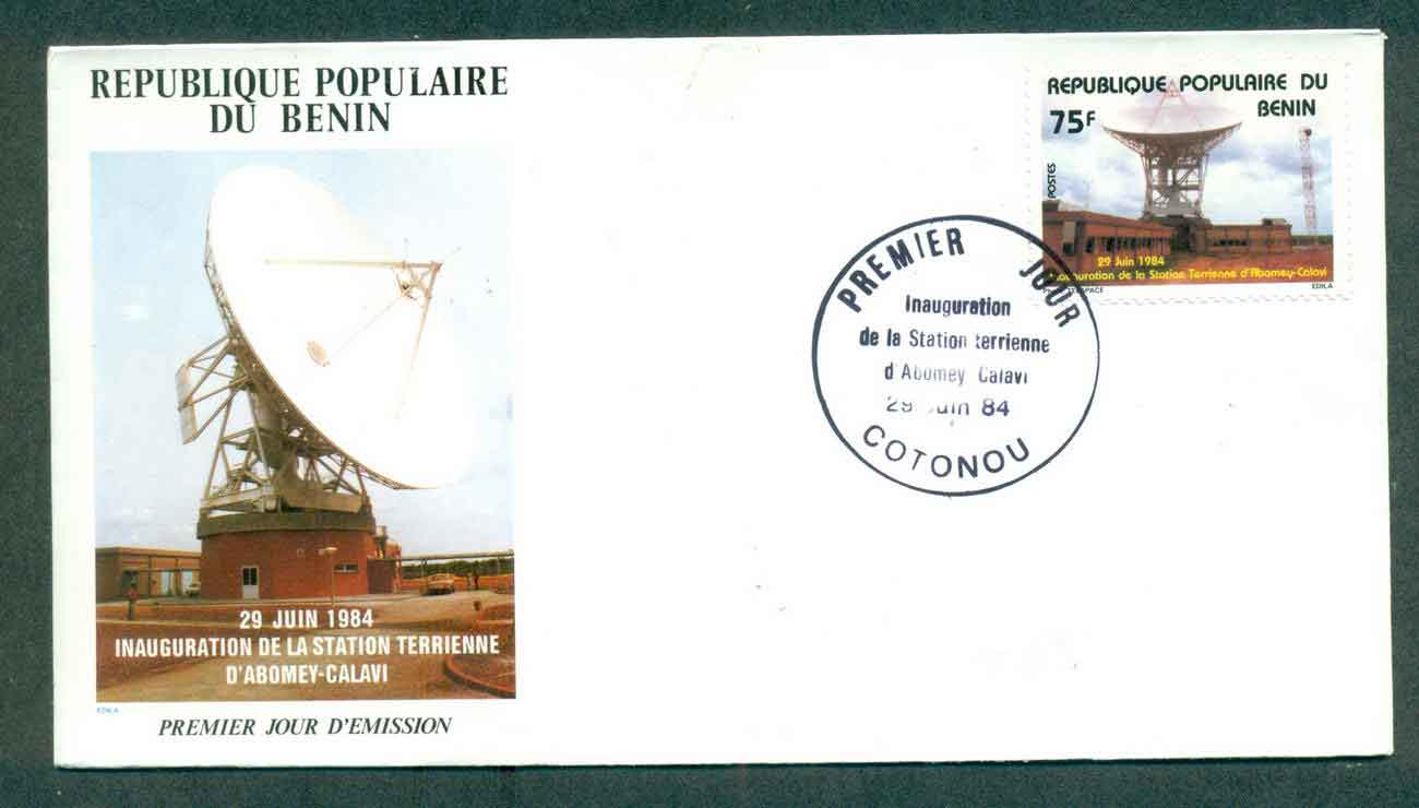 Benin 1984 Abomey Calavi Earth Station FDC lot50490