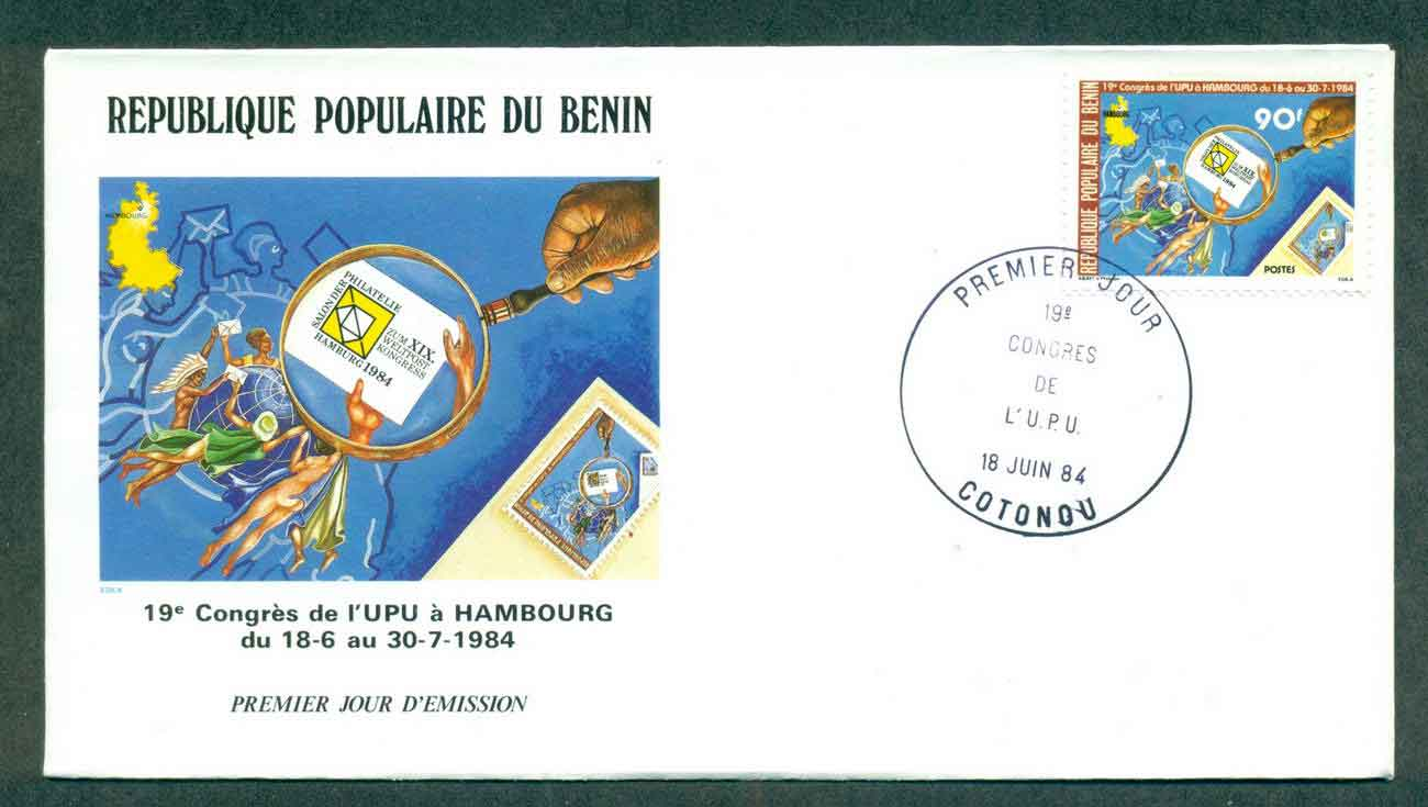 Benin 1984 PU Congress FDC lot50491