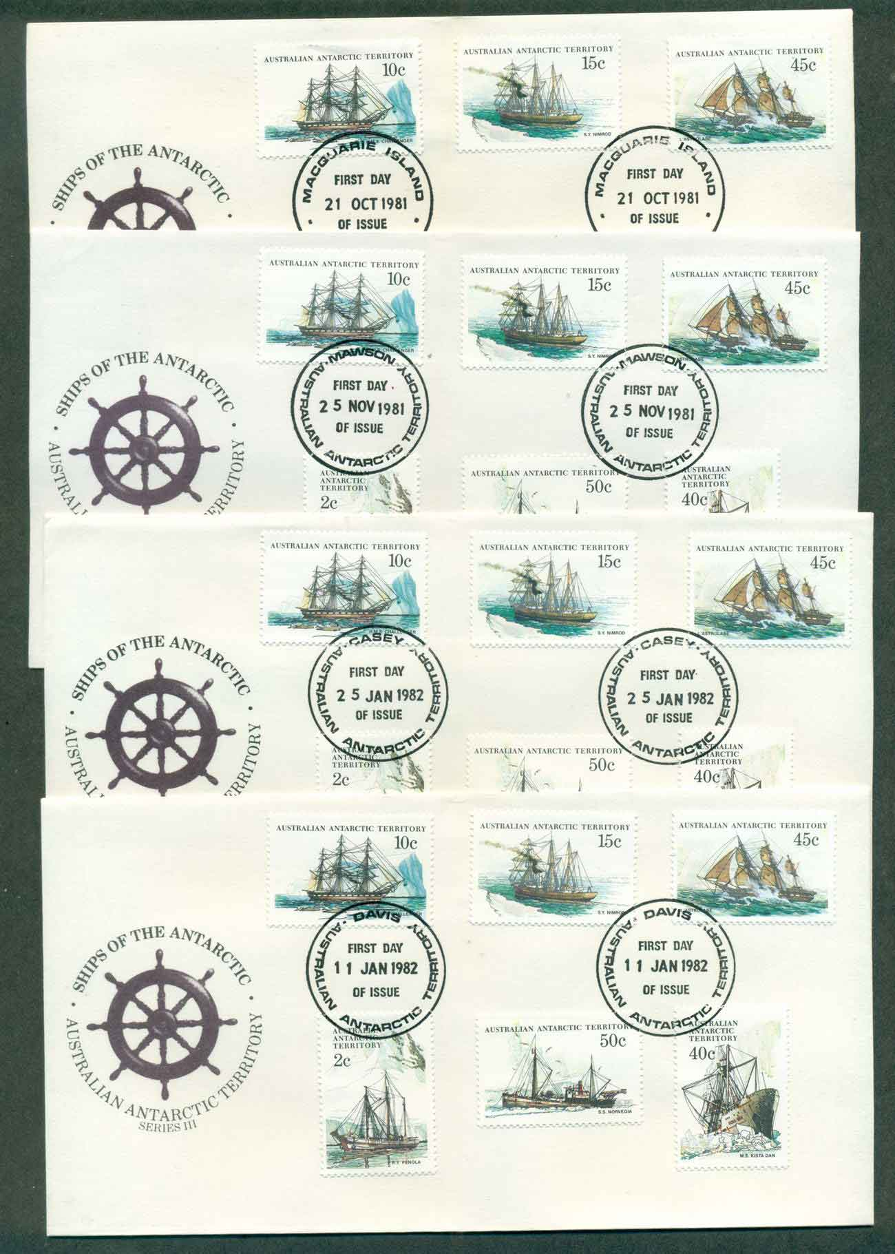 AAT 1981 Ships III, Base Set 4xFDC lot50873