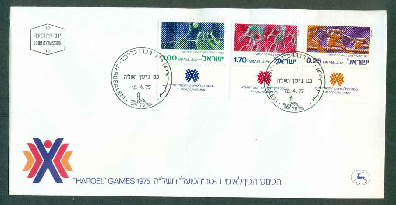 Israel 1975 Hapoel Games FDC lot51478