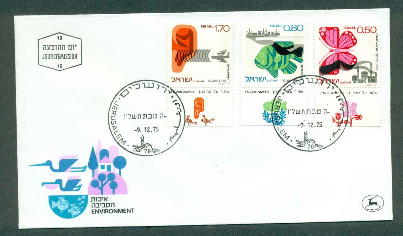 Israel 1975 Environment FDC lot51480