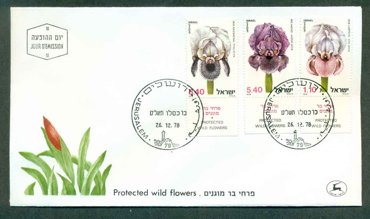 Israel 1978 Protected Wildflowers FDC lot51481