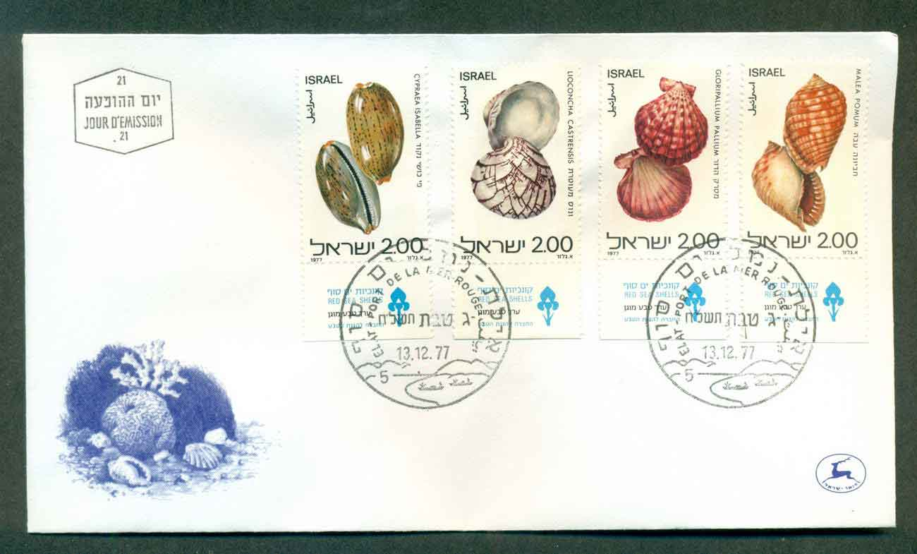 Israel 1977 Red Sea Shells FDC lot51483