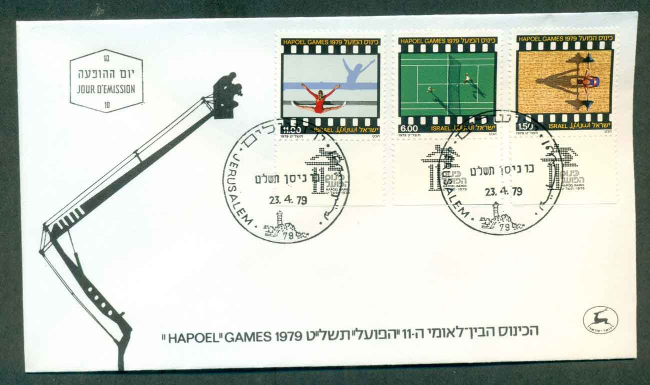 Israel 1979 Hapoel Games FDC lot51484