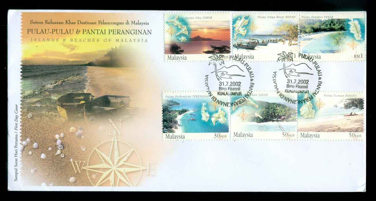 Malaysia 2002 Islands & beaches FDC lot51540