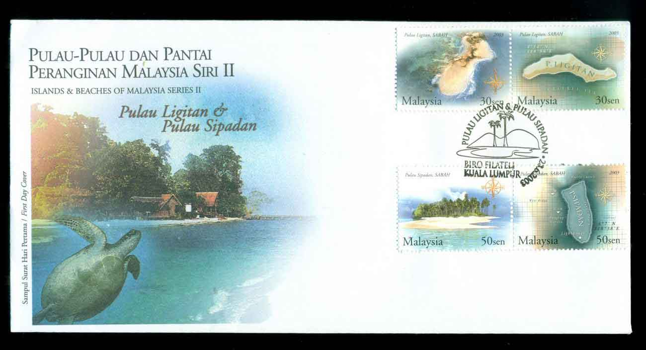 Malaysia 2003 Islands & beaches FDC lot51545