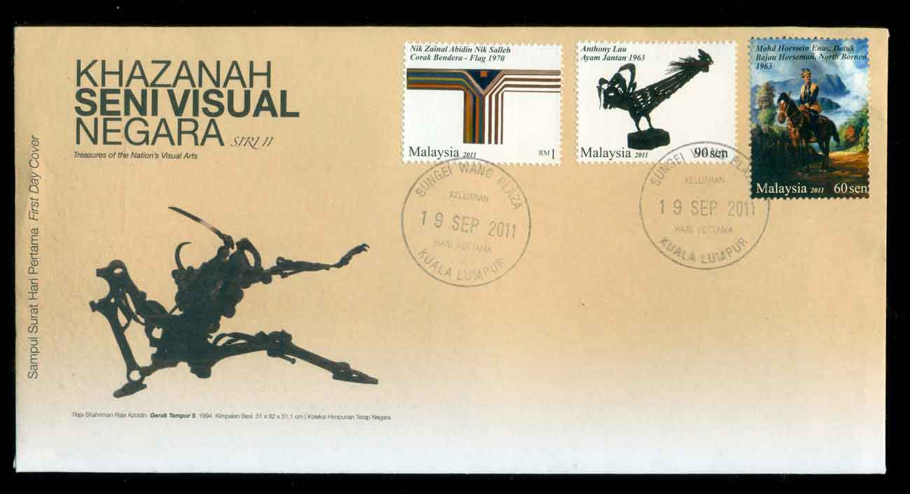 Malaysia 2011 Visual Arts Treasures FDC lot51550
