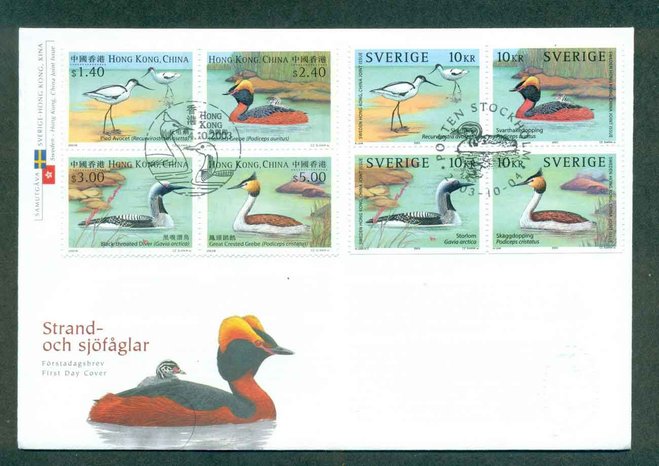 Hong Kong 2004 Waterbirds Joint issue Sweden FDC lot51676