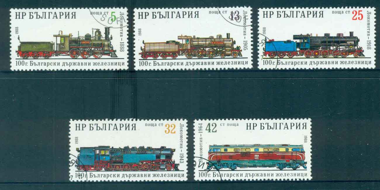 Bulgaria 1988 Trains CTO lot51946