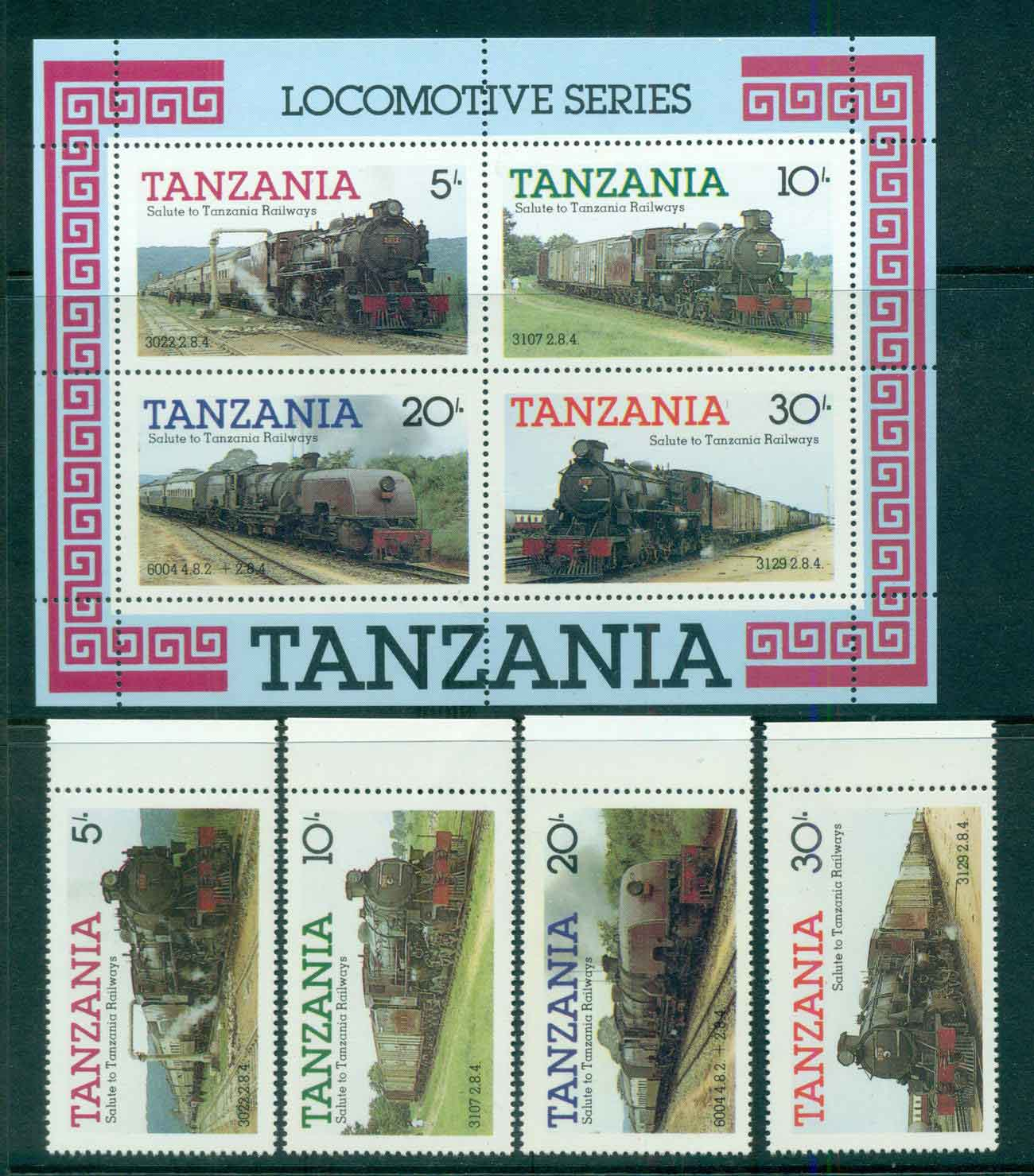 Tanzania 1985 Train + MS MUH lot51983