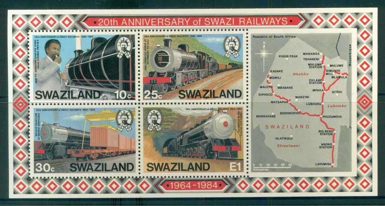 Swaziland 1984 Trains MS MUH lot51987