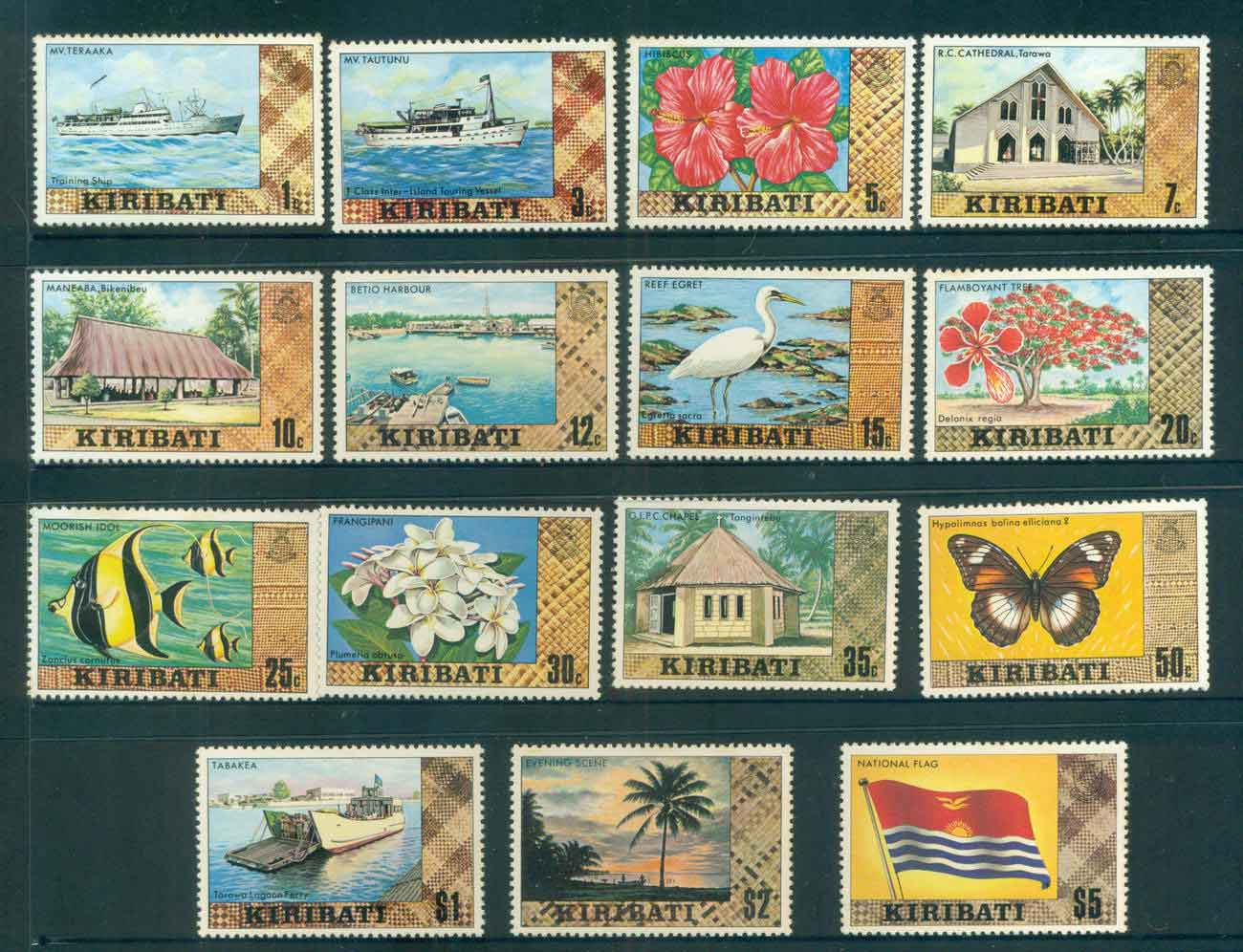 Kiribati 1980 Pictorial Definitives No Wmk (light tones) MUH lot52013