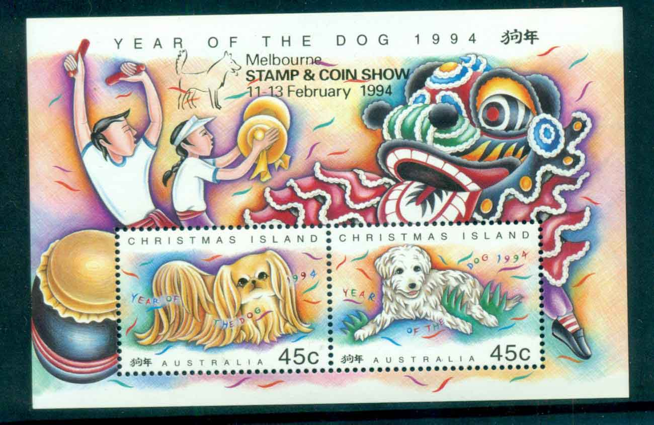 Christmas Is 1994 Year of the Dog Opt Melbourne Stamp Show MS MUH lot52133