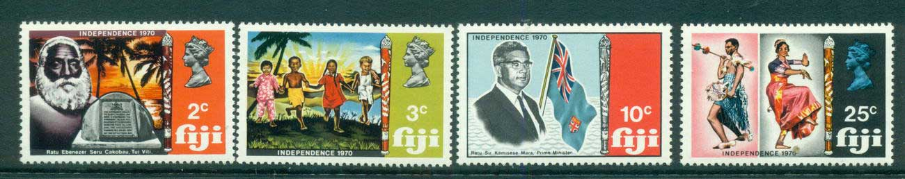 Fiji 1970 Independence MUH lot54305