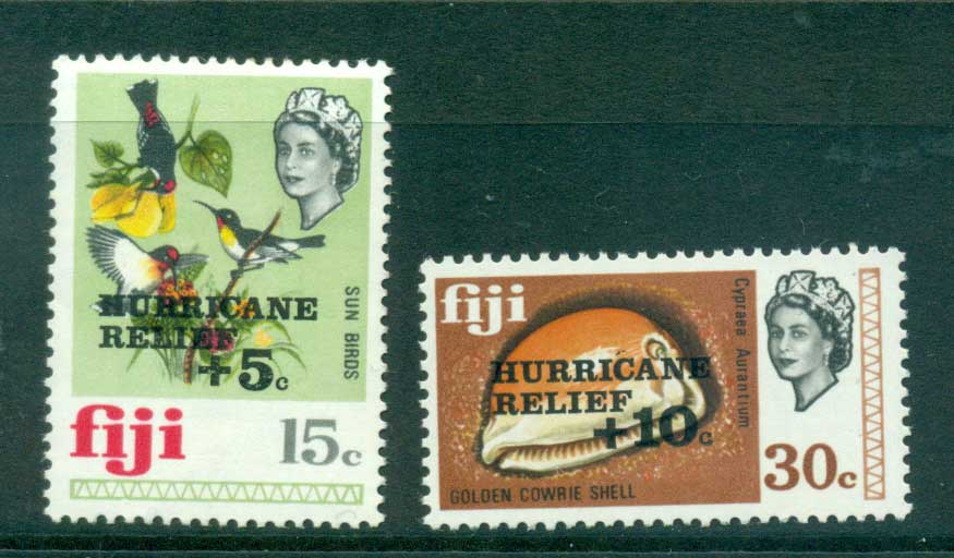 Fiji 1972 Hurricane Relief Opts MUH lot54319