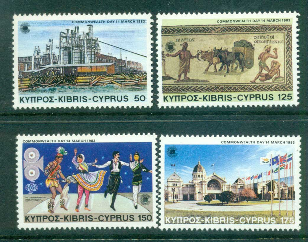 Cyprus 1983 Commonwealth Day MUH lot54618