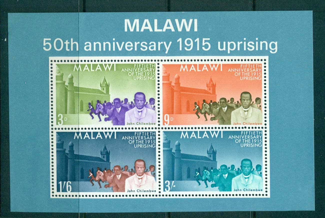 Malawi 1965 Revolution Anniv. MS MUH Lot55287
