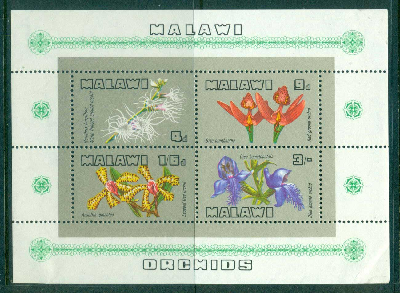 Malawi 1969 Orchids, Flowers (crease LRC) MS MLH Lot55297