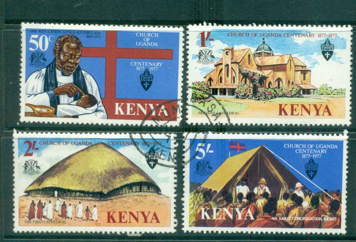 Kenya 1977 Church of Uganda FU Lot55351