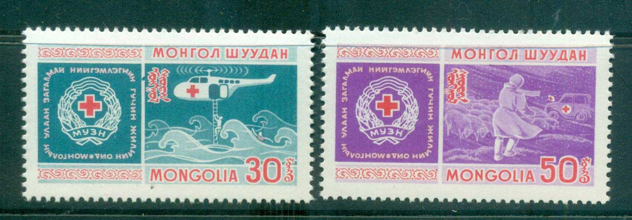 Mongolia 1969 Red Cross (2) MUH lot55983
