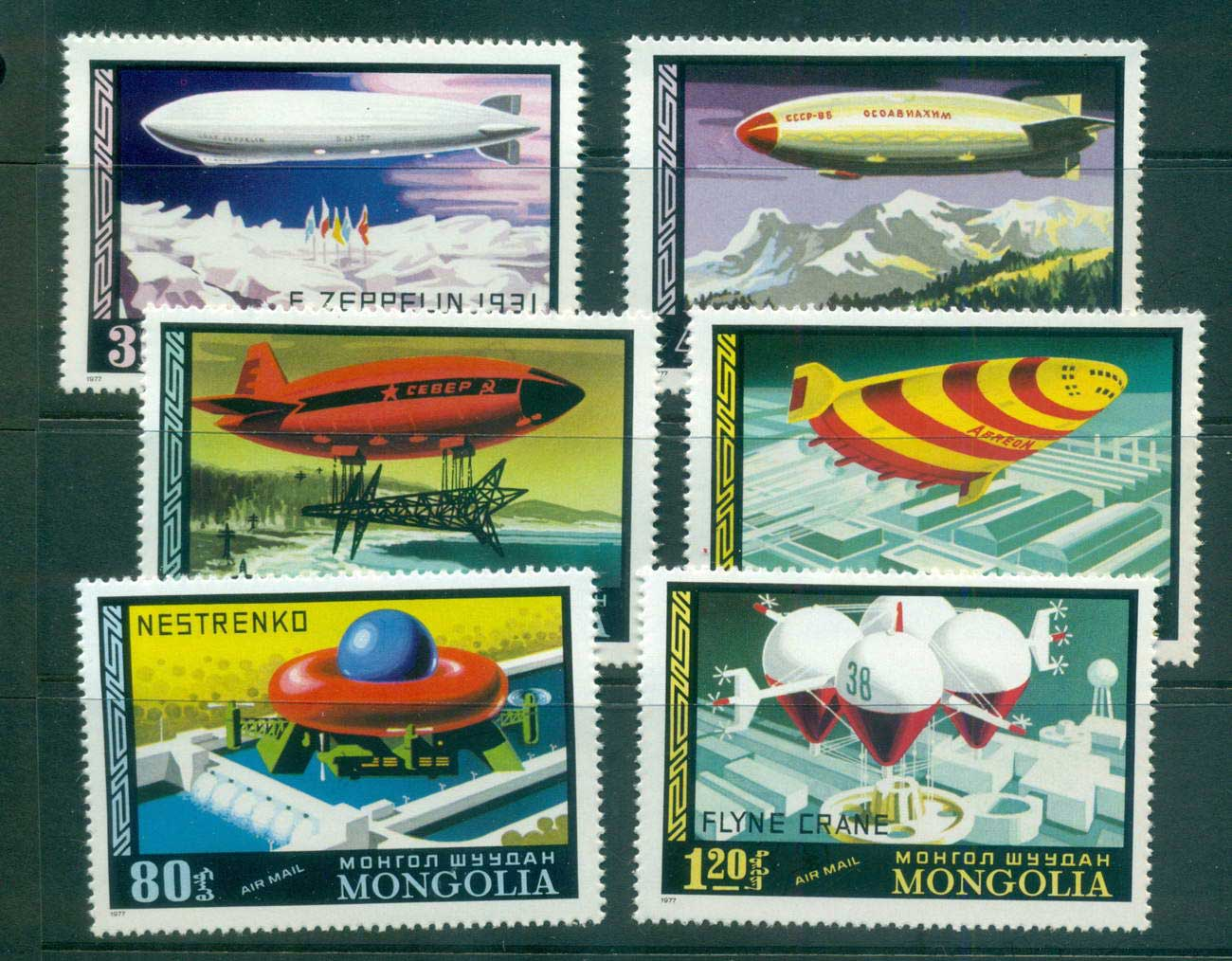 Mongolia 1977 Airships MUH lot55988