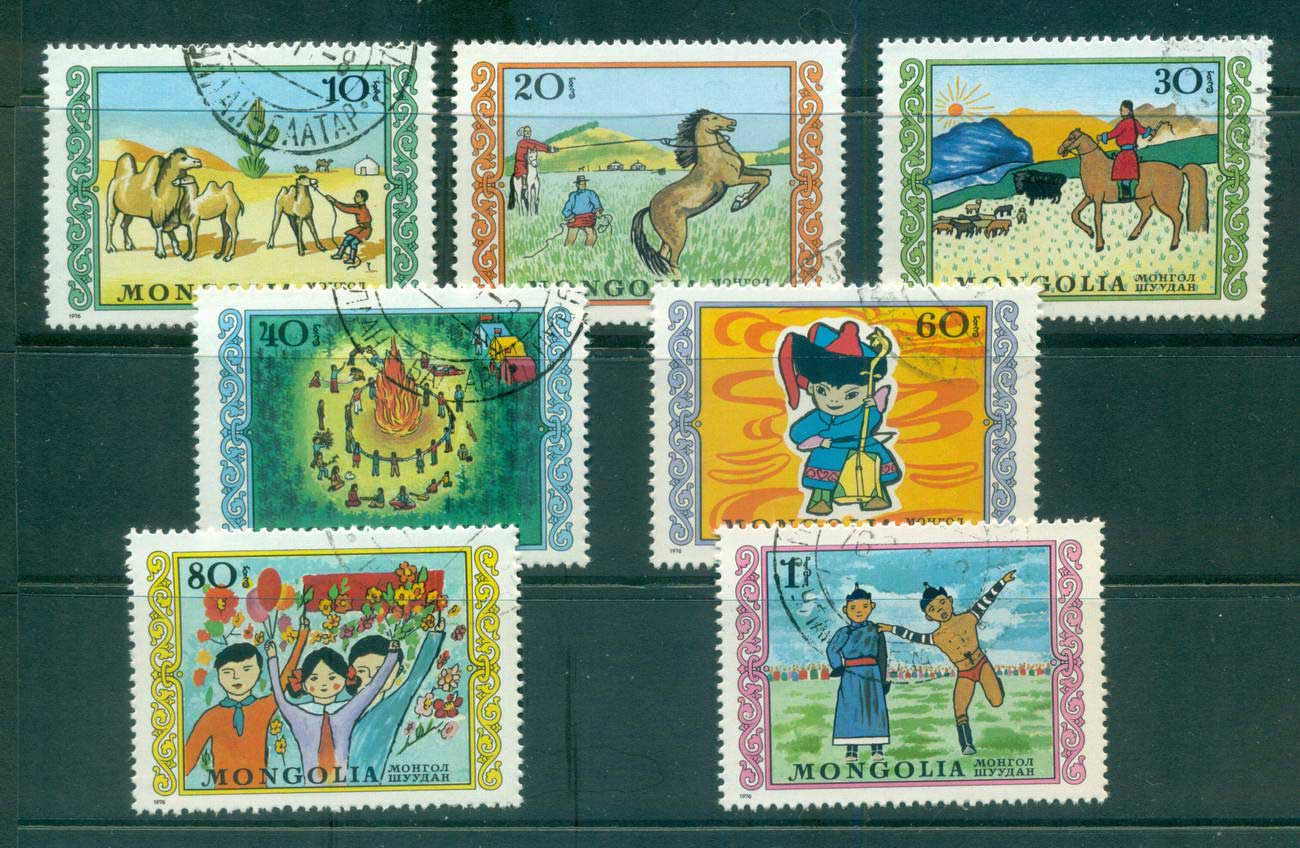 Mongolia 1976 Children's day CTO lot55991