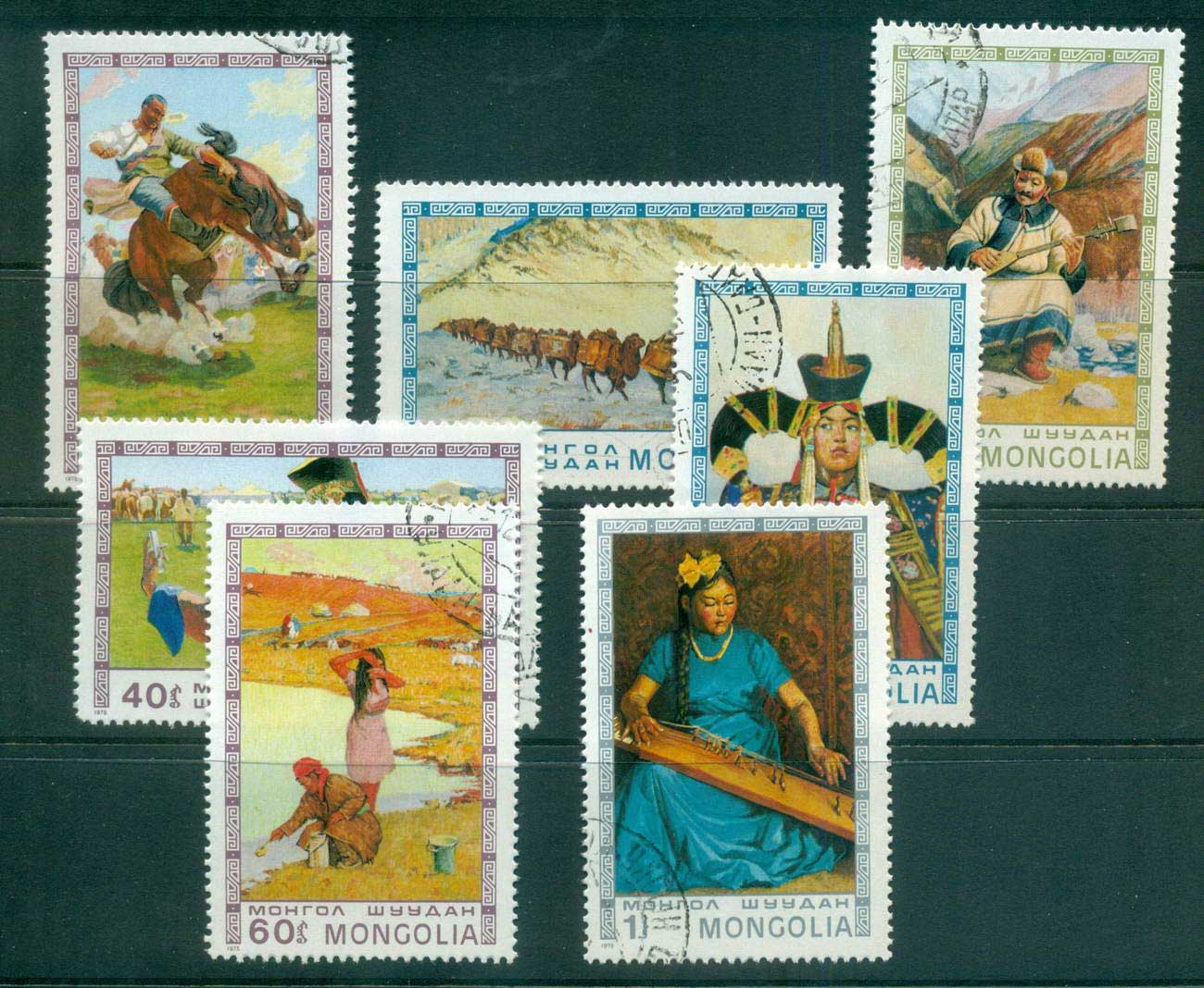 Mongolia 1975 Paintings CTO lot55994