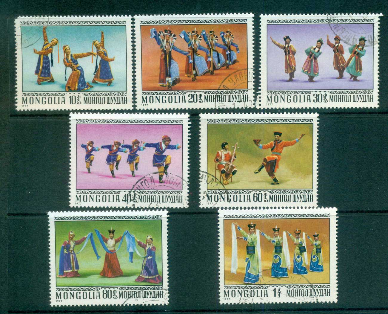 Mongolia 1977 Dancers CTO lot55996