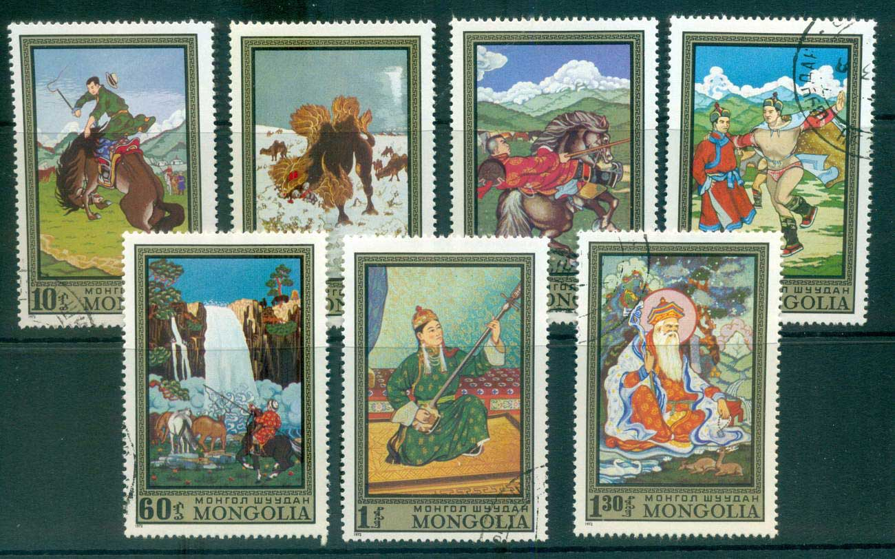 Mongolia 1972 Ulan Batur Museum paintings CTO lot55997