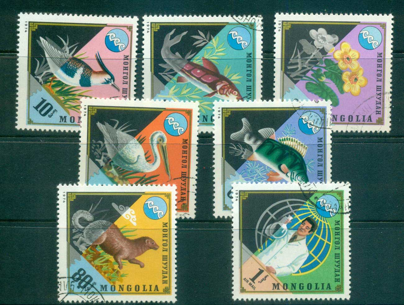 Mongolia 1974 Water & Nature Protection CTO lot56000