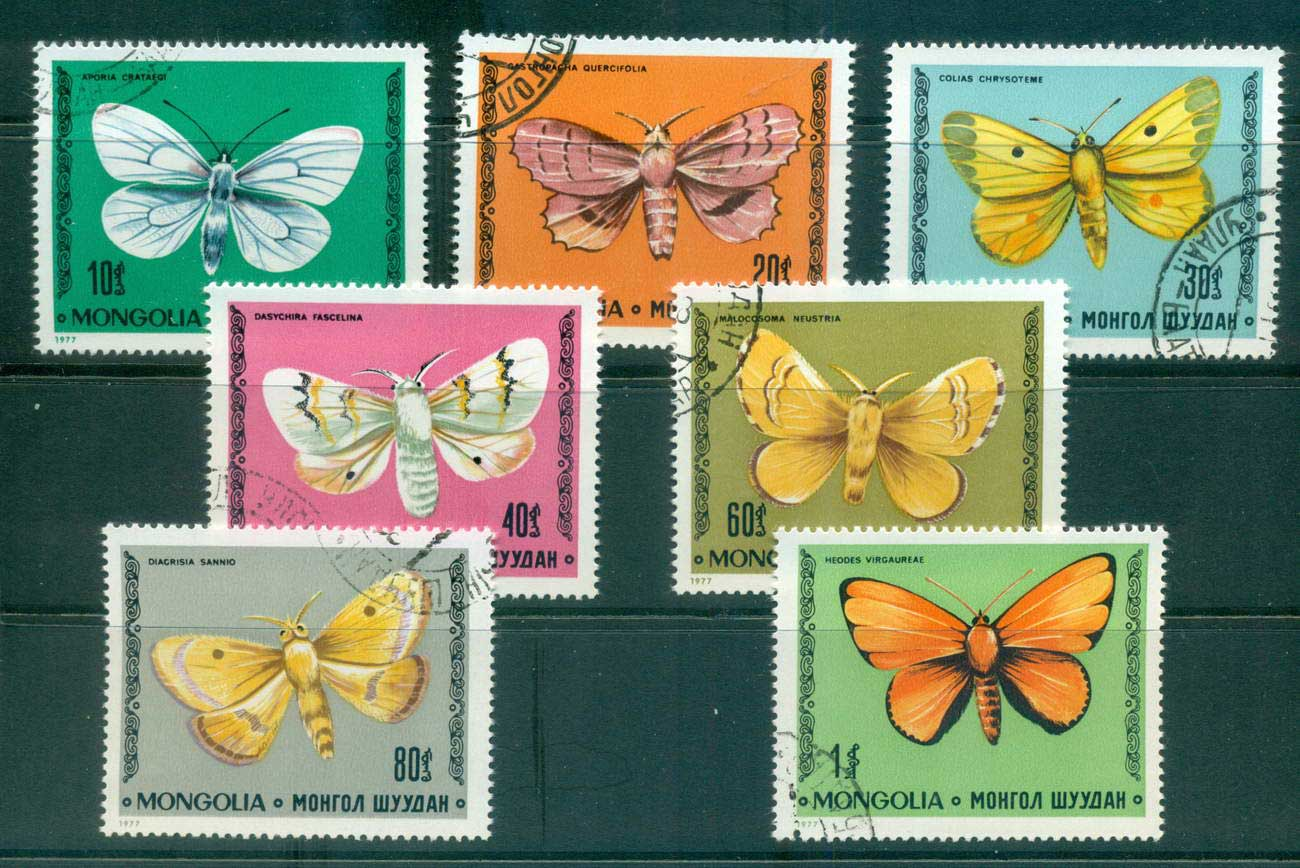 Mongolia 1977 Moths CTO lot55601