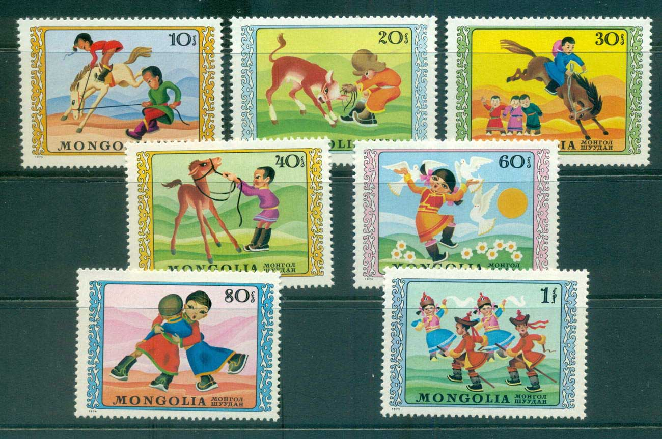 Mongolia 1974 Children's day MUH lot56005