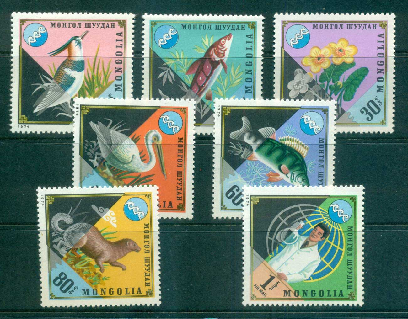 Mongolia 1974 Water & Nature Protection MUH lot56006