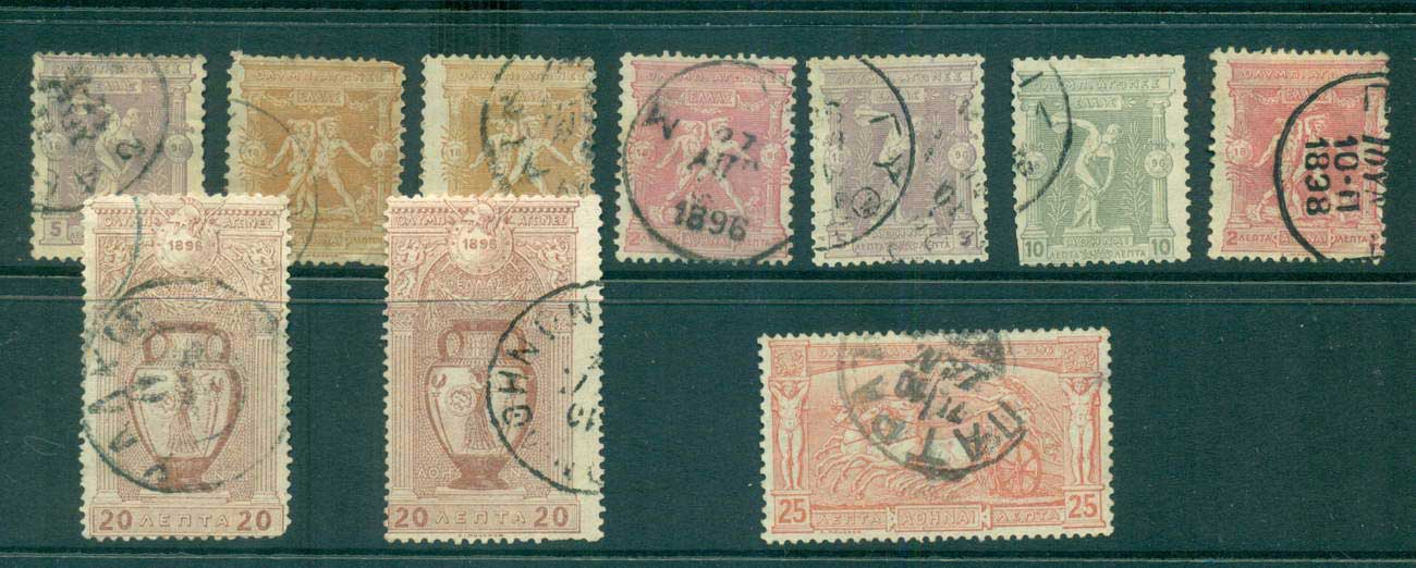 Greece 1896 on Assorted Oddments (faults) FU lot56137