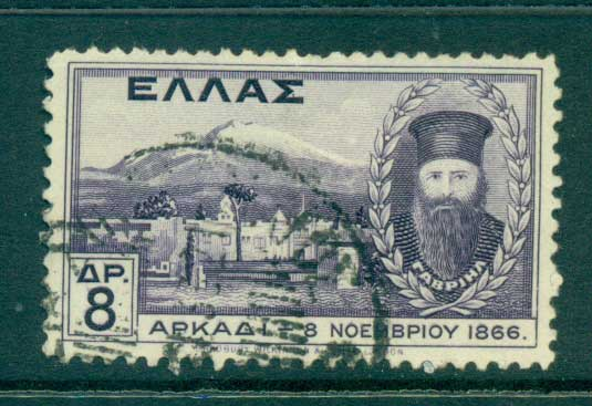 Greece 1930 Arcadi Monastery FU lot56150