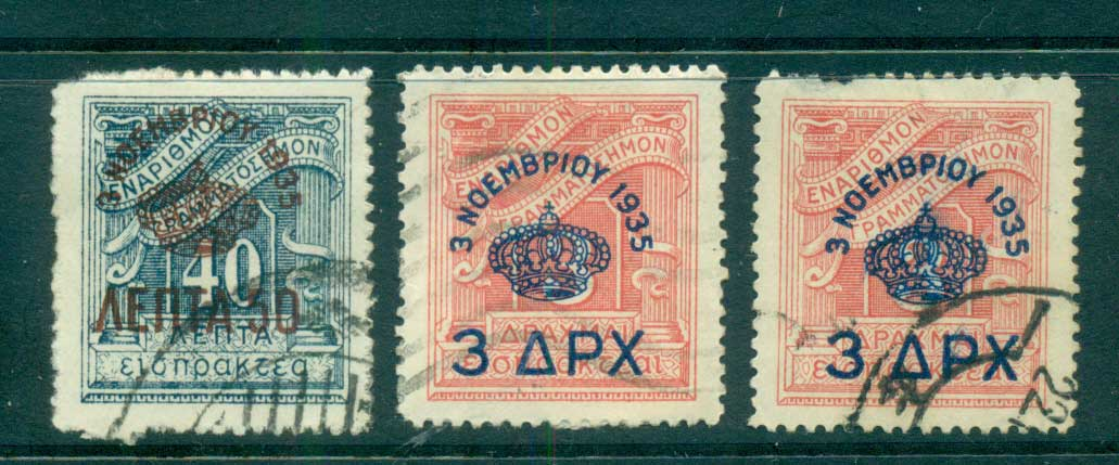 Greece 1935 Opts Asst. (faults) FU lot56154