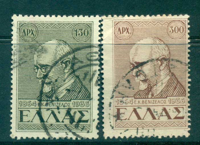 Greece 1946 Eleutherios VenizelosFU lot56163