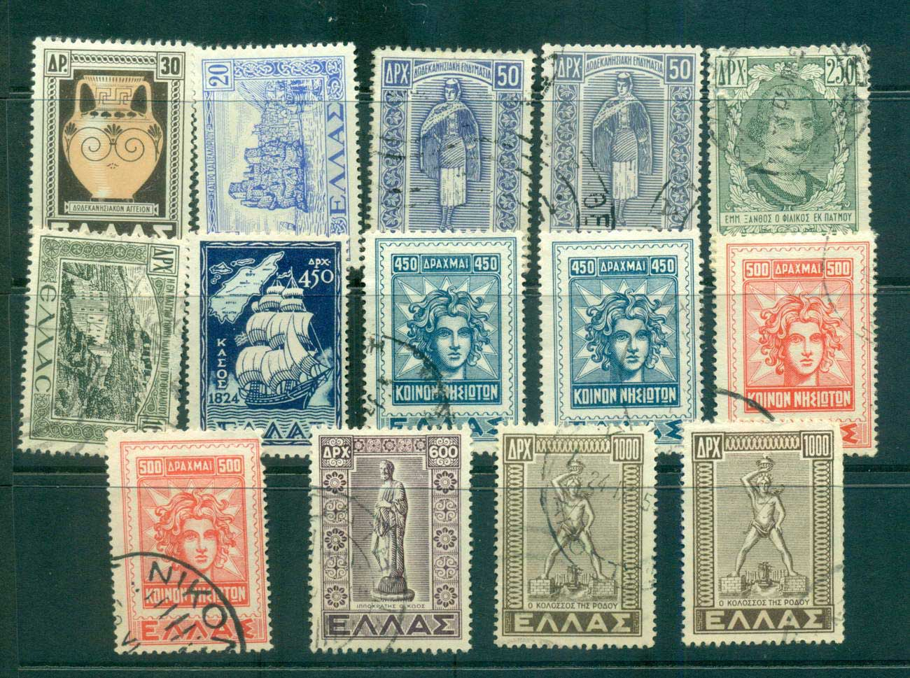 Greece 1947-48 Pictorials Assorted (faults) MLH/FU lot56166